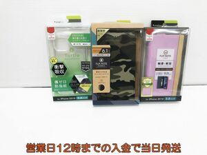 【1円】新品 iPhone 2019 アイフォン11 6.1インチ 5.8インチ スマホケース 携帯カバー 3個セット 未使用品 1A0202-120e/F3
