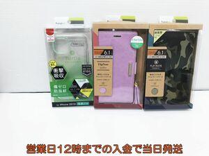 【1円】新品 iPhone 2019 アイフォン11 5.8インチ6.1インチ スマホケース 携帯カバー 3個セット 未使用品 1A0202-124e/F3