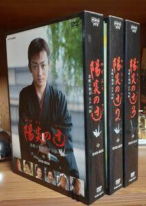 ☆★☆ 激レアセット!! 陽炎の辻 DVD-BOX 1~3セット ☆★☆