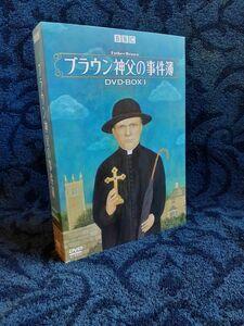 ★★ 希少品 ブラウン神父の事件簿 DVD-BOX I 10枚組 ★★