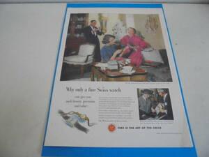 Расчетная реклама Реклама Наручные часы Швейцария 1950-х годов Сценатор Ретро Античный коллаж Средний материал
