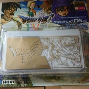 【未開封新品】ドラゴンクエスト5 Ninntenndo DS Lite プロテクトケース