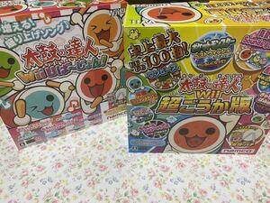 太鼓の達人Wii超ごうか版 同梱版 太鼓の達人wiiuばーじょん! セット