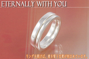 [FR0114] No. 23 Ring Girls Silver Ring 925