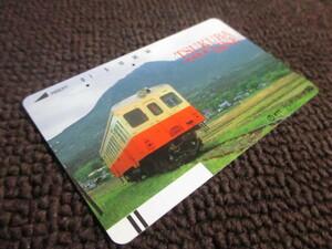 (CA61)筑波鉄道 TSUKUBA LINE テレホンカード 使用済みカードの商品画像