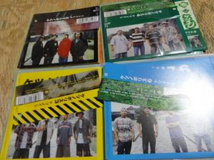 ケツメイシ ケツノポリス 2 / 3 / 4 / 6 おまけ ケツの嵐 アルバム CD
