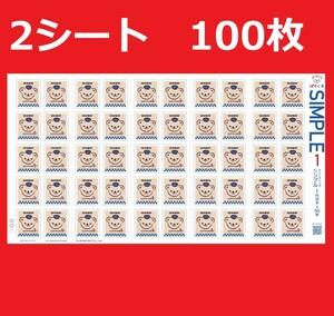 ぽすくま 1円切手シート  2シート シール式