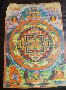 佛画 曼荼羅2 チベット仏画 タンカ 手書き 古画 中国仏教美術 仏教絵画