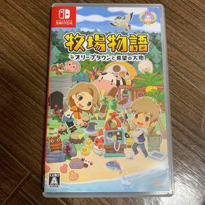 Switch ソフト 牧場物語 オリーブタウンと希望の大地 Nintendo Switch