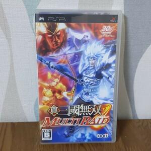 【PSP】真・三國無双 MULTI RAID