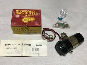 that time thing ND DENSO back buzzer 12V new goods unused A12 type * old car Showa Retro deco truck truck .. tractor auto accessory art