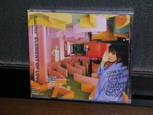 新品未開封CD Λucifer(リュシフェル) /ELEMENT OF LOVE