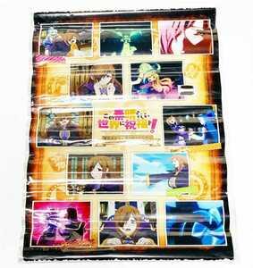 ウィズ (場面写) A3タペストリー Blu-ray この素晴らしい世界に祝福を! 第5巻 とらのあな限定版 同梱特典