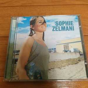 Sophie Zelmani