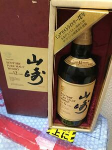 サントリー山崎12年 ピュアモルトウイスキー