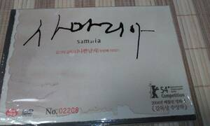 韓国版 限定ナンバリング二枚組 サントラCD+本編DVD+14ページブックレット サマリア キム・ギドク クァク・チミン ソ・ミンジョン