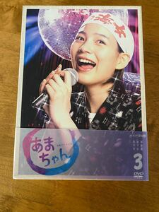 あまちゃん 完全版 DVD−BOX 3/能年玲奈小泉今日子尾美としのり大友良英 (音楽)