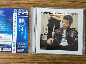 即決 ボブ・ディラン・Blu-spec CD 追憶のハイウェイ61・帯付き CD