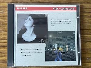 即決 石川セリ・ときどき私は…  CD