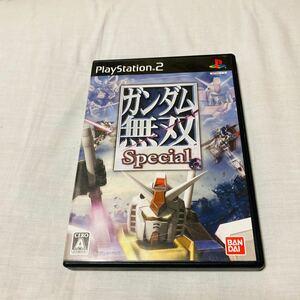 PS2 PS2ソフト ガンダム無双 スペシャル コーエー 真ガンダム無双2
