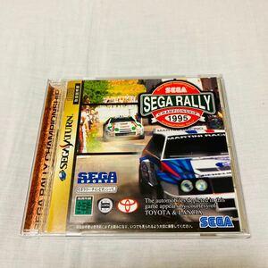セガラリーチャンピオンシップ セガサターン セガラリー ソフト セガラリーチャンピオンシップ1995 美品