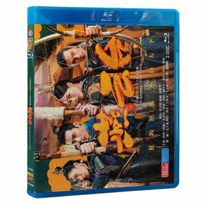 送料無料- Blu-ray 『燕云台』中国盤The Legend of Xiao Chuo 唐嫣全話 (日本語字幕なし)ドラマ中国語発音字幕ブルーレイ