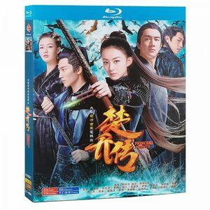 送料無料- Blu-ray 『楚喬傳』Princess Agents 全話 中国盤 (日本語字幕なし)ドラマ中国語発音字幕ブルーレイ