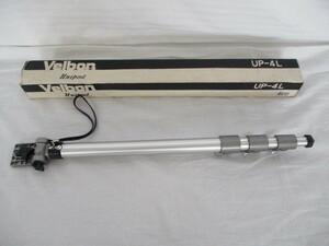 CL-00171-08 Velbon ベルボン 4段一脚 UP-4L 雲台付き