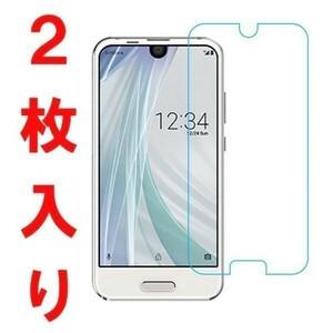 【2枚入り】シャープAQUOS R compact au SHV41 / softbank 701SH 強化ガラスフィルム保護フィルム 強化ガラス 9H 国内配送