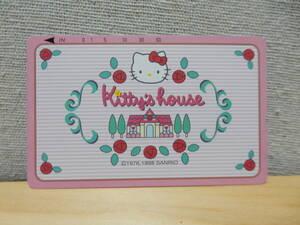 ハローキティ テレホンカード 未使用品 サンリオピューロランド キティズハウス 1998年 激レア テレカ