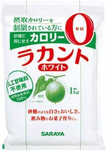 □ □ □ △ Single item (1 kg) [Duties] Salama Lacant white 1 kg