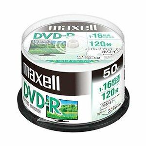 ●■○1) 本体のみ WEB限定モデル maxell 録画用 (1回録画用) CPRM対応 DVD-R 120分 16倍速対応