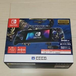 Nintendo Switch グリップコントローラー モンスターハンターライズ