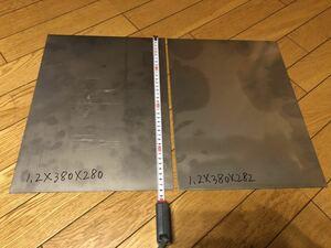 SUS304 ステンレス板 1.2×380×280ミリ 1.2×380×282ミリ
