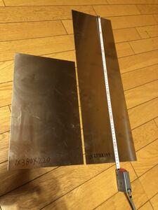 SUS304 ステンレス板 1×380×280ミリ 1×657×197ミリ 材料