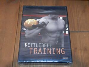 unopened goods CD-ROM KETTLEBELL TRAINING VOL.1.0 KOREA~ kettle bell