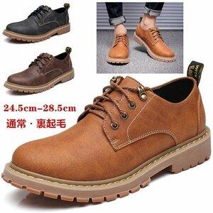 スニーカー シューズ メンズ 靴 紐靴 軽量 スニーカー メンズ 靴 ローカット カジュアル メンズスニーカー シューズ 紐 ファッション 紐靴