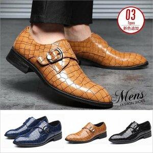ビジネスシューズ メンズ フォーマル シューズ 革靴 カジュアル ビジネスシューズ メンズ フォーマル メンズシューズ レザーシューズ 革靴