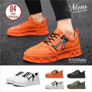 シューズ メンズ スニーカー 靴 メンズ靴 カジュアルシューズ シューズ メンズ スニーカー 靴 メンズ靴 カジュアルシューズ ブーツ ロー