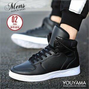 スニーカー カジュアル メンズ 靴 紳士靴 ランニングシューズ スニーカー カジュアルシューズ メンズ 靴 紳士靴 ランニングシューズ ハイ