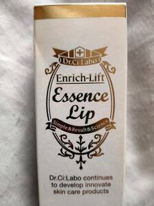 ドクターシーラボ エンリッチリフトエッセンスリップ 唇用美容液 箱入り 未使用品 エイジングケア コスメ