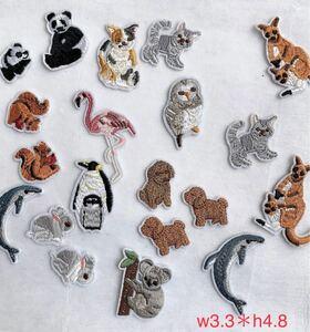 動物ワッペン 6枚 アイロンワッペン アニマル ハンドメイド 刺繍 組み合わせ自由