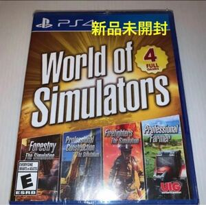 World of Simulators ps4 ソフト 北米版★新品未開封