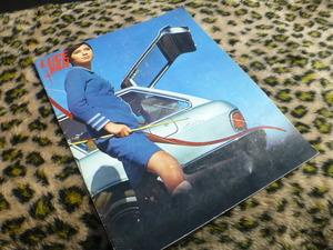 貴重 当時物 ルーチェ バン 大判カタログ 旧車 高速有鉛 ビンテージ 昭和 絶版車 レトロ アンティーク 東洋工業 マツダ SUVA