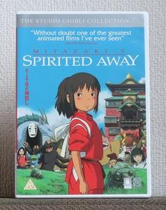 DVD/2枚組/千と千尋の神隠し/宮崎駿/スタジオジブリ/日本語/英語/Hayao Miyazaki/Studio Ghibli/Japanese/English/PAL/Region 2