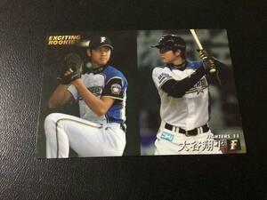 カルビー2013 ルーキーカード 大谷翔平(日本ハム) D-07 ファーストカード ROOKIE プロ野球カード
