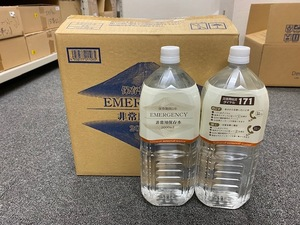 asahi industry 5 year preserved water 2L 6 pcs set emergency rations preservation meal disaster prevention * best-before date 4 year and more ~