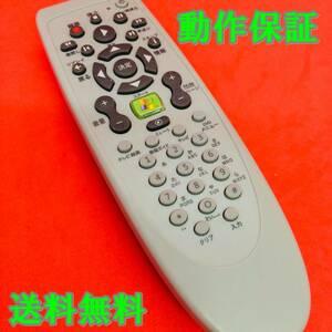【 動作保証あり 】 マイクロソフト PCリモコン RC1154012 00