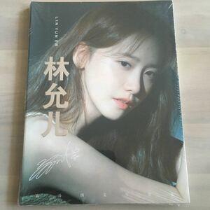 少女時代ユナ YOONA 写真集