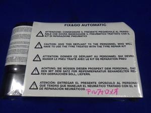 アルファロメオ パンク修理キット 未使用品 GT 送料520円 補修剤期限切れ